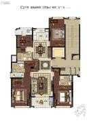 滨江保利・翡翠海岸4室2厅3卫159平方米户型图