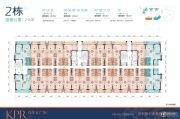 KPR佳兆业广场45--78平方米户型图