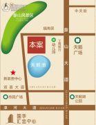 国华・天鹅池公馆交通图