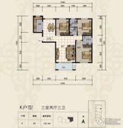 三田雍泓・青海城3室2厅3卫125平方米户型图