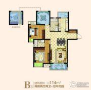 深业华府2室2厅2卫114平方米户型图