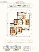 钦州恒大学府3室2厅2卫114平方米户型图