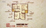 苏荷公馆3室2厅1卫101平方米户型图