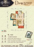 锦绣明珠2室2厅1卫90平方米户型图