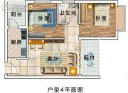 和园2室1厅1卫0平方米户型图