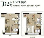 保利翡翠山0室0厅0卫82平方米户型图