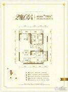 地王公馆4室2厅2卫188平方米户型图