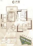 中鼎・君和名城2室2厅1卫73平方米户型图