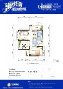 海悦湾1室2厅2卫76平方米户型图