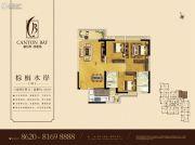 新世界凯粤湾3室2厅2卫107平方米户型图