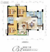 正黄金域峰景3室2厅2卫98平方米户型图