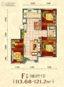 康庭美墅3室2厅1卫113--121平方米户型图