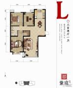燕都紫庭3室2厅1卫123平方米户型图