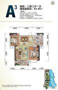 观澜府邸2室2厅1卫85平方米户型图
