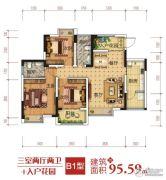 广安・未来城3室2厅2卫95平方米户型图