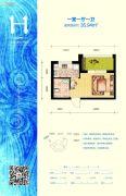 七星九龙湾1室1厅1卫35平方米户型图