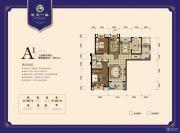 龙庭一品3室2厅2卫135平方米户型图
