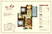 润园小区2室2厅1卫87平方米户型图