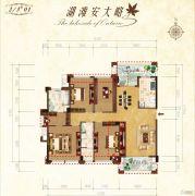 益通・枫情尚城4室2厅2卫142平方米户型图