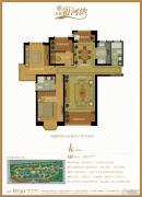 名城银河湾2室1厅1卫130平方米户型图