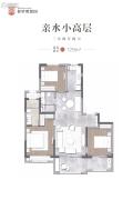 普罗理想国3室2厅2卫129平方米户型图