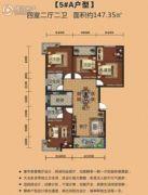 瑞丰世家4室2厅2卫147平方米户型图