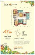 龙光城4室2厅2卫108平方米户型图