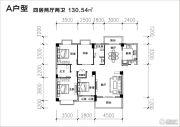 景汇园4室2厅2卫130平方米户型图