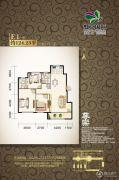 虹京国际3室2厅1卫124平方米户型图