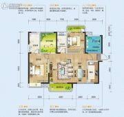润和紫郡4室2厅2卫126平方米户型图