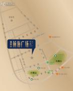 佳兆业前海广场2期交通图