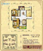 中央新城2室2厅2卫124--127平方米户型图