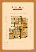 赛丽绿城慧园4室2厅3卫192平方米户型图