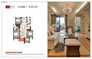 鹭山湖乐活岛4室2厅2卫133平方米户型图