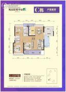 奥园德明华庭3室2厅2卫125平方米户型图