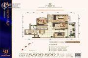 华芝中央铭城3室2厅2卫0平方米户型图