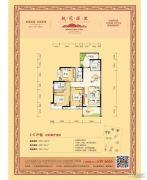 桃花源里3室2厅2卫97--115平方米户型图