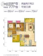 典雅花溪半岛2室2厅2卫69平方米户型图