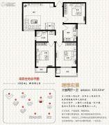 永恒理想世界3室2厅1卫111平方米户型图