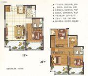 唐宁街1号5室2厅1卫108平方米户型图