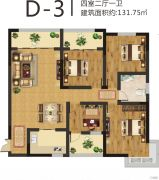 美伦山水华府4室2厅1卫131平方米户型图