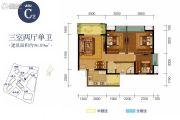 北成8号3室2厅1卫96平方米户型图
