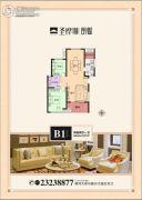 圣桦城2室2厅1卫107平方米户型图