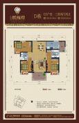 天润・碧海湾3室2厅2卫131平方米户型图