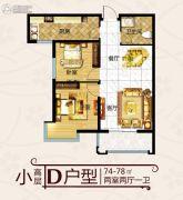 建城西府2室2厅2卫74--78平方米户型图