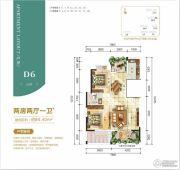 银滩万泉城2区2室2厅1卫84平方米户型图