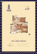 奥莱小镇3室2厅1卫107平方米户型图