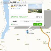 灵山・先秦古镇交通图