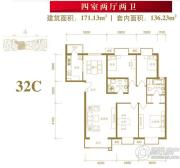 北京新天地4室2厅2卫171平方米户型图