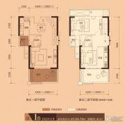 万汇广场2室2厅2卫54平方米户型图